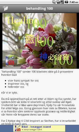 behandling 100 HD norsk