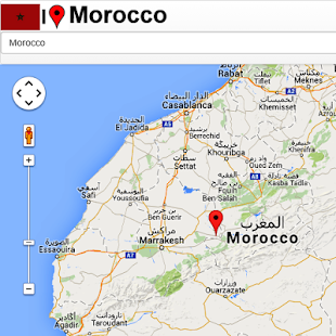 Morocco mapa - screenshot