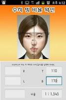 Screenshot of face check