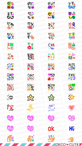 Meaningful and Vivid Emoticons