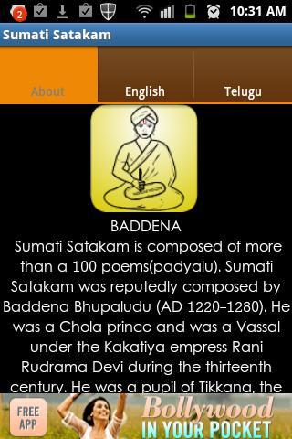 Sumati Satakam