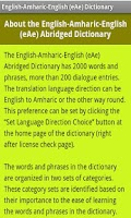 Screenshot of English-Amharic Dictionary - A