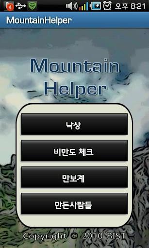 Mountain Helper