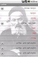 Screenshot of Jewish Books- Shmirat Halashon