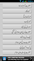 Screenshot of Quranic Stories Urdu 2014