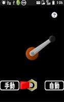 Screenshot of Light Generator