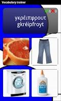 Screenshot of Learn Greek Deluxe