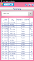 Screenshot of Mahalaxmi Almanac Lite