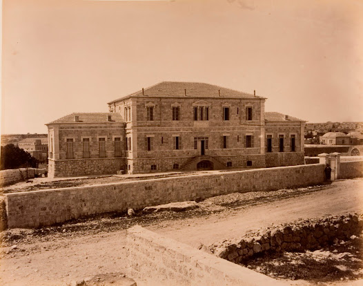 The Rothschild Jewish Hospital in Jerusalem