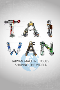 Taiwan Machine Tools - screenshot
