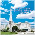 주광교회 icon