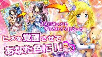 Screenshot of 神姫覚醒メルティメイデン【美少女育成×パズル】