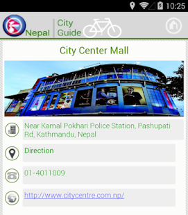 Nepal City Guide - Kathmandu - screenshot