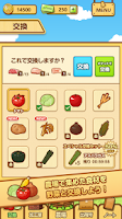 Screenshot of ポケット酪農〜大蝦夷農業高校銀匙購買部〜