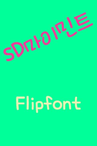 【免費娛樂App】SDMymint Korean Flipfont-APP點子