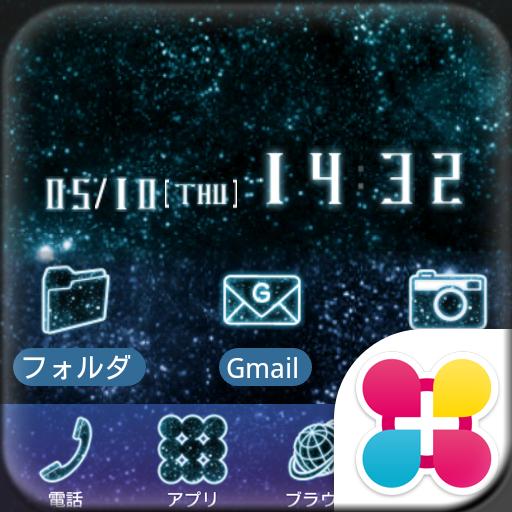 Cosmic delta for[+]HOMEきせかえテーマ 個人化 App LOGO-硬是要APP