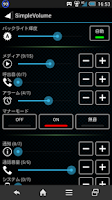 Screenshot of Simple Volume Free