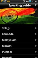 Screenshot of Speak Indian Language
