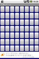 Screenshot of Dobon Game
