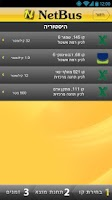 Screenshot of NetBus ותדע מתי האוטובוס מגיע.