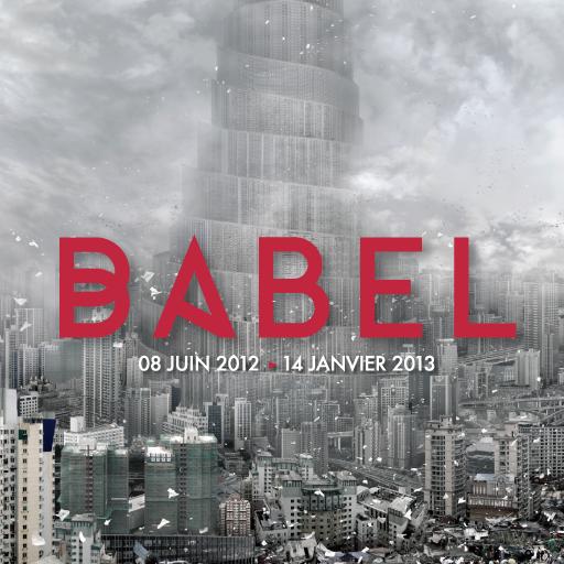 PBA Lille Babel LOGO-APP點子