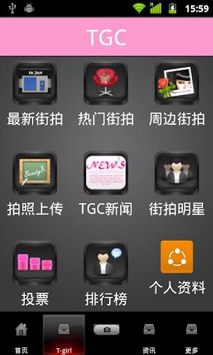 TGCChina