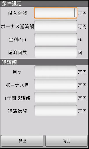 IT専門ニュース - ITmedia for iPhone/iPad/Android-スマートフォン ...