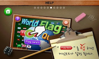 Screenshot of World Flag Flash Card