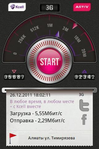 免費工具App|Kcell 3G Test|阿達玩APP