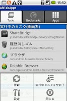 Screenshot of AltTabApps
