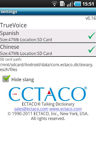 English - Chinese Suite