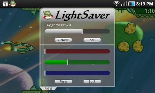 玩免費生產應用APP|下載LightSaverは、バッテリーを節約 app不用錢|硬是要APP
