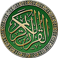App Memorize Quran APK for Kindle