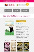 Screenshot of [+] Market(プラスマーケット)