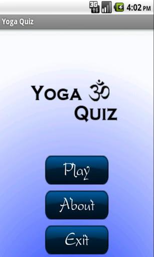 瑜伽常識問答比賽