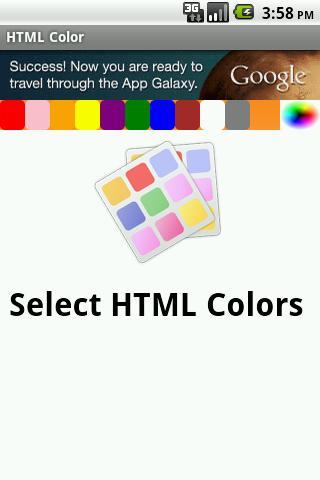 HTML Color Donate