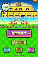 Screenshot of LINE ZOOKEEPER