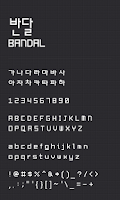Screenshot of bandal dodol launcher font