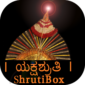 YakshaShruti - ShrutiBox