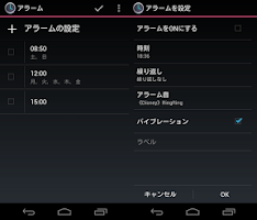Screenshot of 昭和レトロアラーム付きアナログ時計ウィジェット1