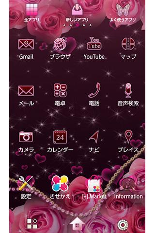 玩免費個人化APP|下載Rose heart for[+]HOMEきせかえ app不用錢|硬是要APP