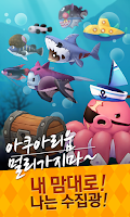 Screenshot of 피쉬프렌즈 for Kakao