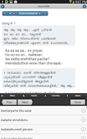 Screenshot of Malayalam Christian Song Book
