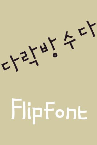 MDSuda Korean FlipFont