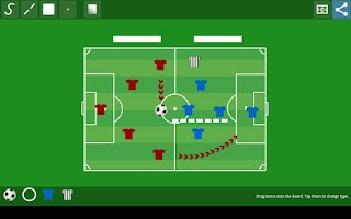 Screenshot of QuikCoach V1