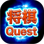 Download ShogiQuest - Play Shogi Online APK for Laptop