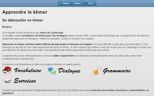 【免費教育App】Apprendre à parler en khmer-APP點子