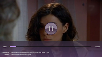 Screenshot of Waza TV Bulgaria (BG TV)