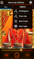 Screenshot of Animated Hanuman Chalisa, Puja