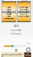 Screenshot of Overseas Chinese Radio